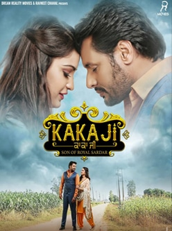 kaka ji punjabi movie 2019