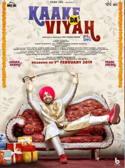 kake da viyah punjabi movie 2019