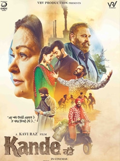 kande punjabi movie 2018