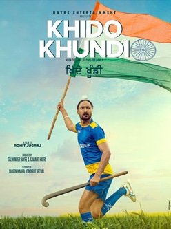 khido khundi punjabi movie 2018