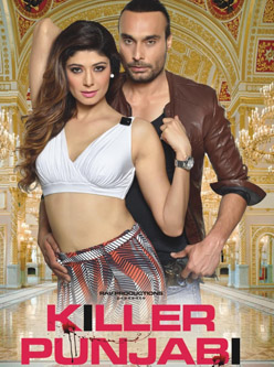 killer punjabi punjabi movie 2016
