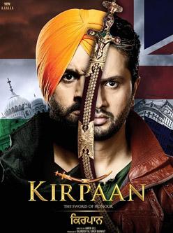 kirpaan punjabi movie 2014