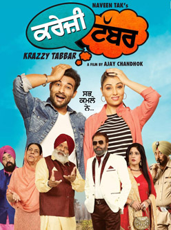 krazzy tabbar punjabi movie 2017