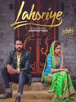 lahoriye punjabi movie 2017