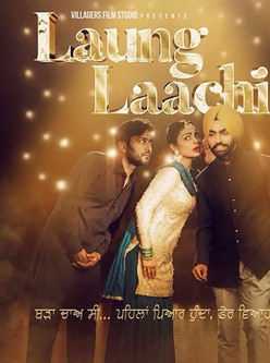laung laachi punjabi movie 2018