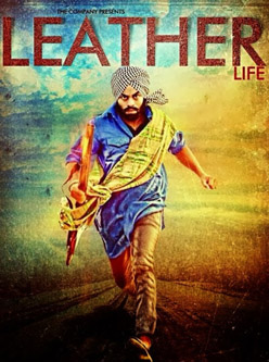 leather life punjabi movie 2015