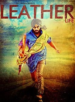 leather life punjabi movie 2015