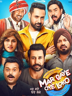 mar gaye oye loko punjabi movie 2018