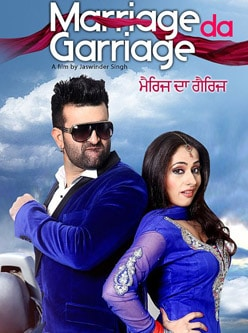 marriage da garriage punjabi movie 2014