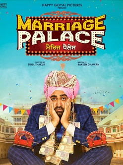 marriage palace punjabi movie 2018