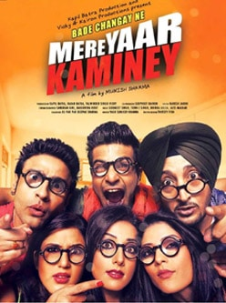 mere yaar kaminey punjabi movie 2014