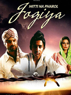 mitti na pharol jogiya punjabi movie 2015