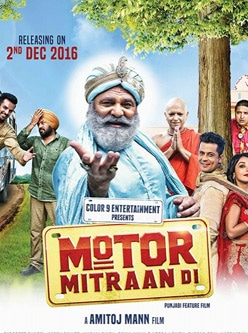 motor mitraan di punjabi movie 2016
