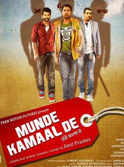 munde kamaal de punjabi movie 2015