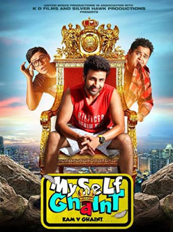 myself ghaint punjabi movie 2014