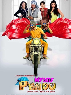 myself pendu punjabi movie 2015