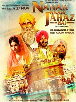 nanak naam jahaz hai punjabi movie 2015