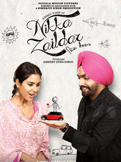 nikka zaildar punjabi movie 2016