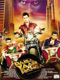 paisa yaar n panga punjabi movie 2014