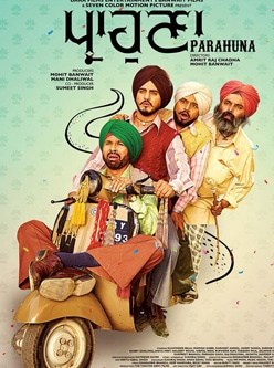 parahuna punjabi movie 2018