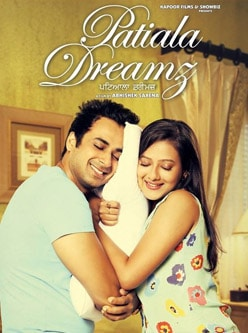 patiala dreamz punjabi movie 2014