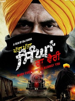 patta patta singhan da vairi punjabi movie 2015