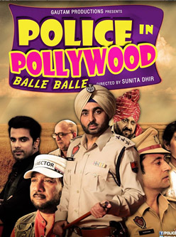 polic in pollywood punjabi movie 2014
