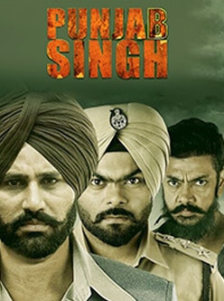 Punjab Singh Punjabi Movie 2018