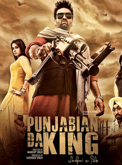 punjabian da king punjabi movie 2015