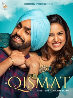 Qismat punjabi movie 2018