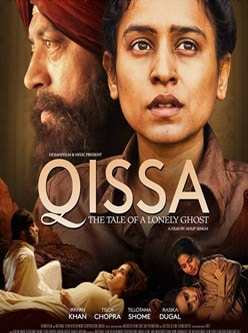 qissa punjabi movie 2015