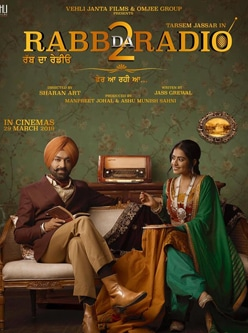 rabb da radio 2 punjabi movie 2019