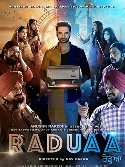 raduaa punjabi movie 2018