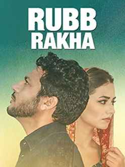rubb rakha punjabi movie 2018