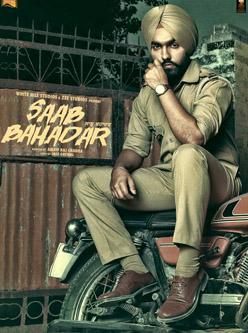 saab bahadar punjabi movie 2017
