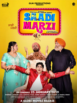 saadi marzi punjabi movie 2019