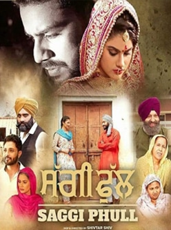 saggi phull punjabi movie 2018