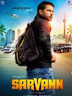 sarvann punjabi movie 2017