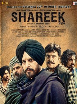 shareek punjabi movie 2015