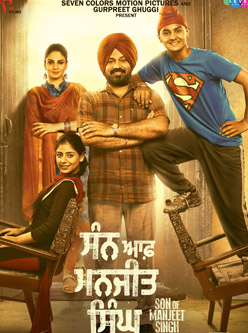 son of manjeet singh punjabi movie 2018