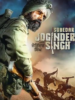 subedar joginder singh punjabi movie 2018