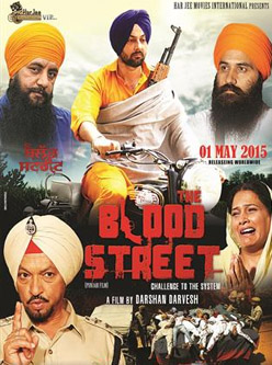 the blood street punjabi movie 2015