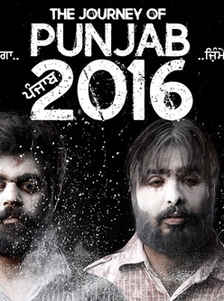 the journey of punjab 2016 punjabi movie