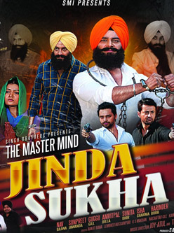 the mastermind jinda sukha punjabi movie 2015