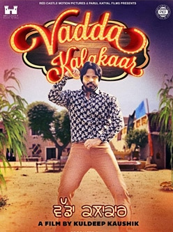 vadda kalakaar punjabi movie 2018