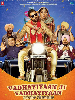 Vadhayiyaan Ji Vadhayiyan Punjabi Movie 2018