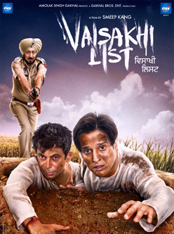vaisakhi list punjabi movie 2016
