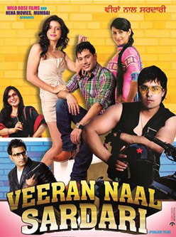 veeran naal sardari punjabi movie 2014