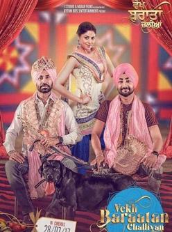 vekh baraatan challiyan punjabi movie 2017