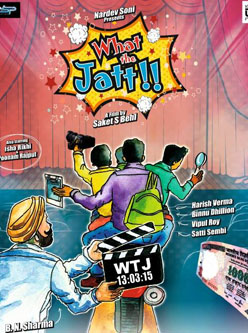 what the jatt punjabi movie 2015
